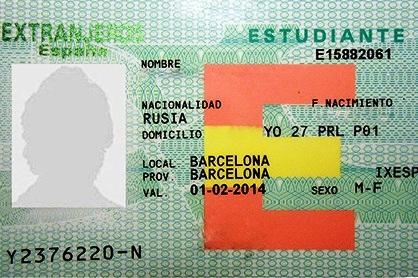 ВНЖ студента Испания